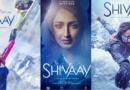 'शिवाय' का ट्रेलर इंदौर में रिलीज़, बर्फीले पहाड़ों पर अजय देवगन का एक्शन