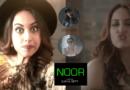 'नूर' में सोनाक्षी सिन्हा के क़िरदार का फ़्लैश वीडियो