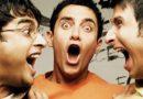 फ्रेंडशिप डे पर पांच मजेदार बॉलीवुड डायलॉग्स