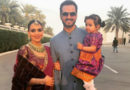 धर्मेंद्र और हेमा मालिनी की बेटी एशा देओल दूसरी बार बनीं मां, जानिए क्या रखा बेटी का नाम